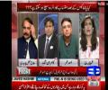 On The Front with Kamran Shahid 12th July 2017