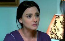Naseeboon Jali Nargis Episode 55 in HD