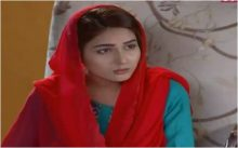 Jalti Barish Episode 5 in HD