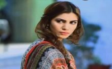Gali Me Chand Nikla Episode 4 in HD