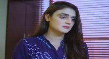 Bilqees Urf Bitto Episode 15 in HD