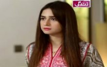 Haya Ke Rang Episode 121 in HD