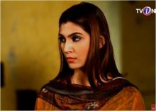 Gali Me Chand Nikla Episode 7 in HD