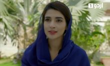 Amanat Episode 16 in HD