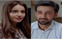Rasm e Duniya Episode 27 in HD