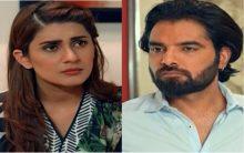 Shadi Mubarak Ho episode 7
