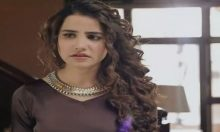 Dastaar e Anaa Episode 17 in HD