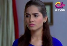 Meray Jeenay Ki Wajah Episode 74 in HD