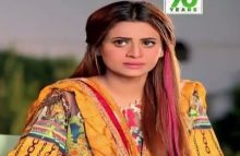 Haal e Dil Episode 191 in HD