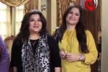 Hum Sab Ajeeb Se Hain episode 33