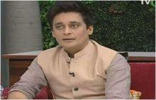 Aap Ka Sahir in HD 11th August 2017