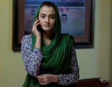 Naseeboon Jali Nargis Episode 77 in HD