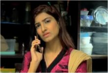 Naseeboon Jali Nargis Episode 78 in HD