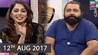 Breaking Weekend in HD 12th August 2017
