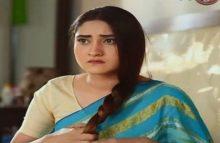 Love in Gulshan e Bihar episode 26