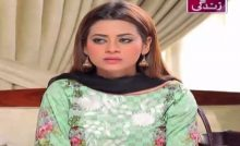 Haal e Dil episode 197