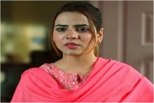 Main Mehru Hoon Episode 249 in HD