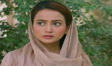 Is Chand Pay Dagh Nahin Episode 10 in HD
