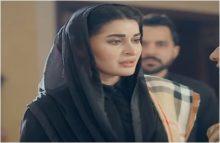 Khan Episode 26 in HD