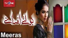 Boltay Afsane Meeras Telefim in HD