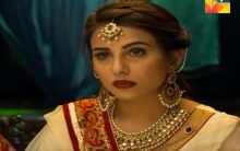 Alif Allah Aur Insaan Episode 22 in HD