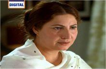 Mubarak Ho Beti Hui Hai Episode 22 in HD
