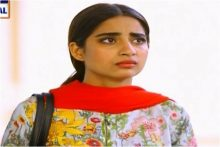 Mubarak Ho Beti Hui Hai Episode 26 in HD