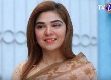 Love in Gulshan e Bihar episode 52