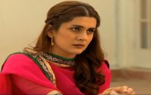 Alif Allah Aur Insaan Episode 25 in HD