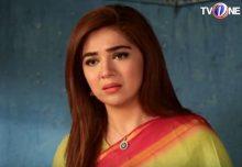 Love in Gulshan e Bihar episode 56