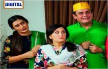 Dilli Walay Dularay Babu episode 54
