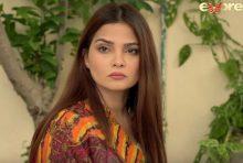Naseeboon Jali Nargis Episode 118 in HD