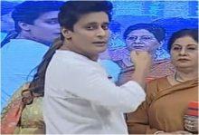 Aap Ka Sahir in HD 11th October 2017