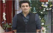 Aap Ka Sahir in HD 12th October 2017