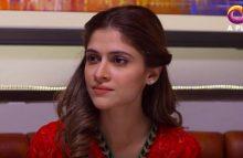 Dil e Bekhabar Episode 24 in HD