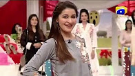 Geo Subah Pakistan With Shahista Lodhi in HD 13th October 2017