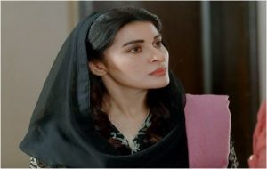 Khan | Watch HD Episodes Pakistani Dramas Online Geo TV
