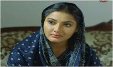 Boltay Afsane Mehruma or Akhtar Asmaan Inhien Se Hai Telefilm in HD