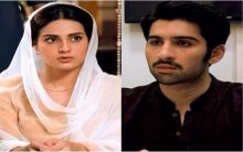 Ghairat Episode 19 and 20 in HD