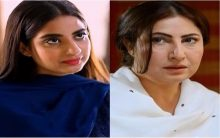 Mubarak Ho Beti Hui Hai Episode 33 and 34 in HD