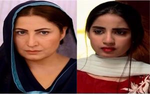 Mubarak Ho Beti Hui Hai Last Episode 35 and 36 in HD