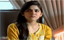 Teri Raza Episode 18 in HD