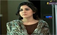 Teri Raza Episode 19 in HD