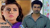 Jatan New Drama Teaser in HD