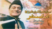 Boltay Afsane Martan Quarters Ka Master Telefim in HD