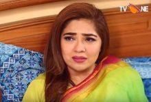 Love in Gulshan e Bihar episode 76