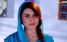 Dil-e-Nadan Episode 6 in HD
