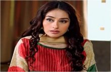 Chandni Begum Episode 31 in HD