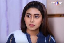 Gali Me Chand Nikla Episode 33 in HD