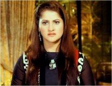 Rani Episode 27 in HD